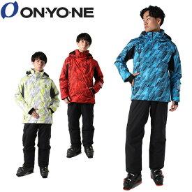 オンヨネ ONYONE スキーウェア 上下セット メンズ ONS92521