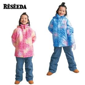 スキーウェア 130〜160cm 上下セット ジュニア 子供 ガールズ 女の子 スノーウェア サイズ調整機能付き RES62004 レセーダ RESEEDA