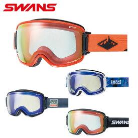 スワンズ SWANS スキー スノーボードゴーグル メンズ レディース MITミラー調光レンズRIDGELINE メガネ対応 RL-C/MDH-SC-MIT-PAF