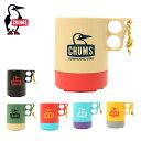チャムス CHUMS 食器 コップ Big Camper Mug Cup ビッグ キャンパー マグ カップ CH62-1387