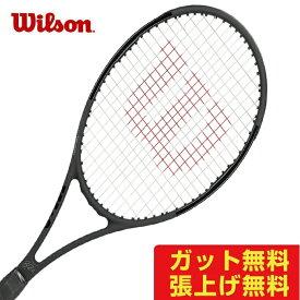 ウイルソン Wilson 硬式テニスラケット PRO STAFF RF97 2019 プロスタッフ WRT73141S