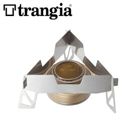 トランギア バーナースタンド トライアングルグリッド2型 TR-P302 trangia