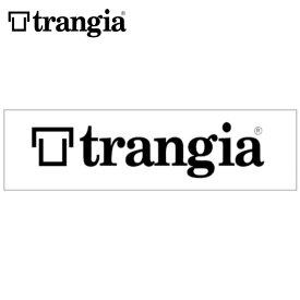 トランギア ステッカー トランギアステッカーS ブラック TR-ST-BK1 trangia
