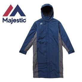 マジェスティック Majestic 野球 ベンチコート メンズ レディース XM23-MJ-9F05-NV