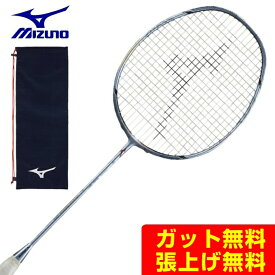 ミズノ バドミントンラケット 限定アルティウス01 ALTIUS 01 FEEL SPECIAL EDITION 73JTB00118 MIZUNO