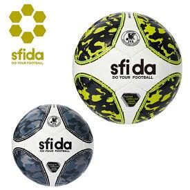 スフィーダ フットサルボール 4号 検定球 JFA検定球 INFINITO NEO BSF-IN22 SFIDA