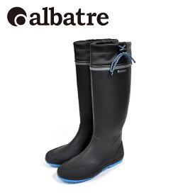 アルバートル ALBATRE ブーツ メンズ レディース アルバートル・パッカブルラバーブーツ ALBATRE PACKABLE RUBBER BOOTS AL-R1000 BK