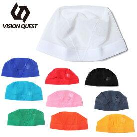 ビジョンクエスト VISION QUEST スイムキャップ メッシュ メンズ レディース メッシュキャップ VQ470301J02