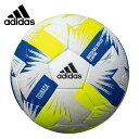 アディダス サッカーボール 4号 検定球 FIFA2020クラブプロ手縫い AF4874W adidas