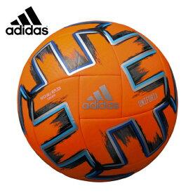 アディダス サッカーボール 4号 EURO2020クラブE機械縫い AF4878OR adidas
