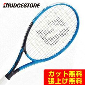 ブリヂストン 硬式テニスラケット X-BLADE RZ260 BRARZ4 BRIDGESTONE