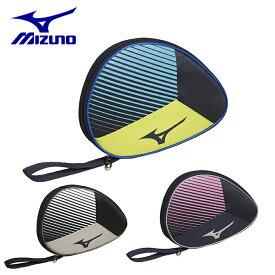 ミズノ 卓球ラケットケース ラケットソフトケース1 83JD-0001 MIZUNO