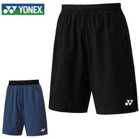ヨネックス テニスウェア バドミントンウェア ショートパンツ メンズ ハーフパンツ 15085 YONEX