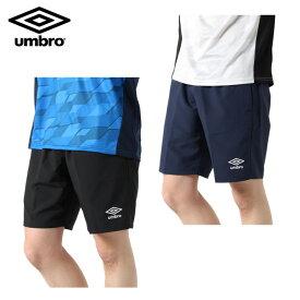 アンブロ サッカーウェア ハーフパンツ メンズ ウーブンショーツ UUUPJD87HM UMBRO