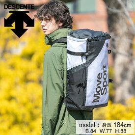 デサント バックパック メンズ レディース スクエアバッグL 40L DMAPJA05-WHGR DESCENTE
