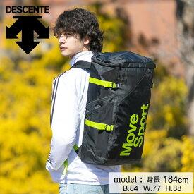 デサント DESCENTE バックパック メンズ レディース スクエアバッグL 40L DMAPJA05-BKGN