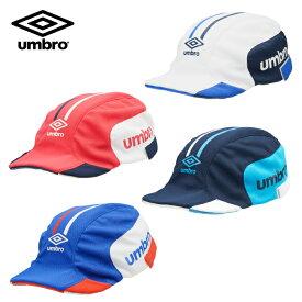 アンブロ サッカーキャップ ジュニア Jr.クーリングフットボールプラクティスキャップ UUDPJC03 UMBRO