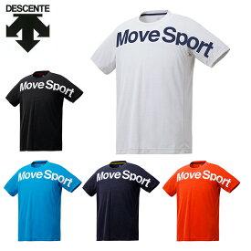 デサント スポーツウェア 半袖 メンズ サンスクリーン Tシャツ杢 DMMPJA56 DESCENTE