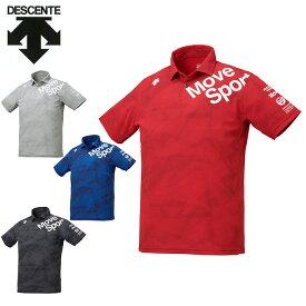 デサント ポロシャツ 半袖 メンズ サンスクリーン グラフィックポロシャツ DMMPJA76 DESCENTE