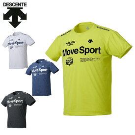 デサント スポーツウェア 半袖 メンズ タフTシャツ DMMPJA53 DESCENTE