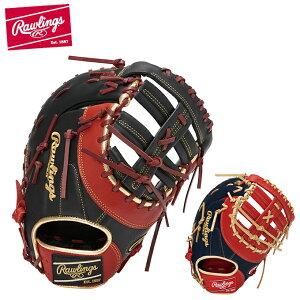 ローリングス 野球 一般軟式グラブ 一塁手 メンズ ジュニア HOH メジャースタイル ファースト用 GRXHM3ACD Rawlings
