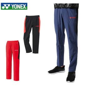 ヨネックス テニスウェア スウェットパンツ メンズ ウォームアップパンツ 60077 YONEX