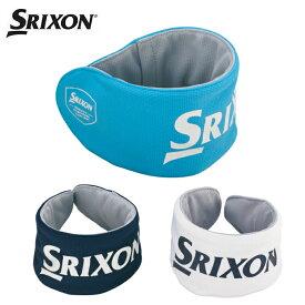 スリクソン SRIXON アイシング ネッククーラー GGF-25313