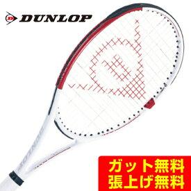 【ポイント5倍 2/23〜2/26 9:59】 ダンロップ DUNLOP 硬式テニスラケット CX 200 ジャパンリミテッド JAPAN LIMITED DS21907