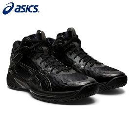 アシックス バスケットシューズ メンズ レディース ゲルバースト GELBURST 24th スタンダード 1063A015 001 asics バスケ 靴 練習 試合 部活