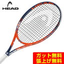 楽天市場 ヘッド 硬式テニスラケット ラジカルパワー 18 Head ヒマラヤ楽天市場店