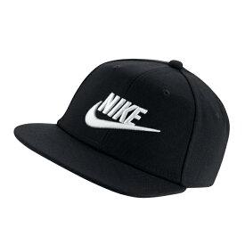 ナイキ キャップ 帽子 ジュニア YTH フューチュラ プロキャップ AV8015-014 NIKE