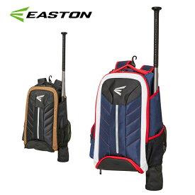 イーストン 野球 バックパック ジュニア E200J E200JPB EASTON