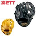 ゼット 野球 少年軟式グラブ オールラウンド用 ジュニア ソフトステア BJGB74020 ZETT