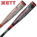 ゼット 野球 少年軟式バット ジュニア 少年軟式用FRP製バット ブラックキャノンNT2 BCT71078 6400 ZETT