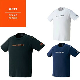 ビームスデザイン 野球 アンダーシャツ 半袖 メンズ レディース Tシャツ BOT7271T2 BEAMS DESIGN