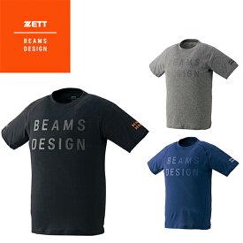 ビームスデザイン 野球 アンダーシャツ 半袖 メンズ レディース Tシャツ BOT7272T3 BEAMS DESIGN