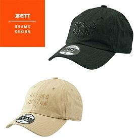 ビームスデザイン 帽子 キャップ メンズ レディース ラウンドバイザーキャップ BH723R BEAMS DESIGN