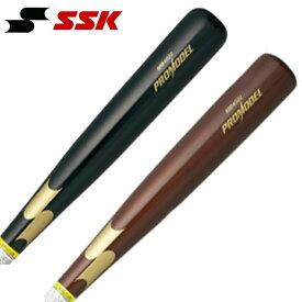エスエスケイ 野球 一般軟式バット 木製MLBモデル SBB4022 SSK