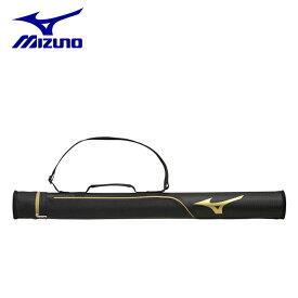 ミズノ 野球 バットケース ハードタイプ 1本入れ ジュニア 1FJT047009  MIZUNO