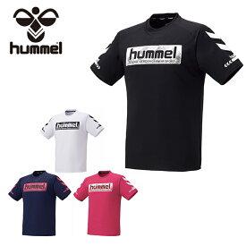 ヒュンメル ハンドボールウェア 半袖シャツ プラクティスTシャツ HAP4133 hummel