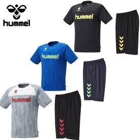 ヒュンメル サッカーウェア プラクティスシャツ 上下セット ジュニア HJY1143SP hummel