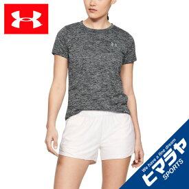 アンダーアーマー Tシャツ 半袖 レディース UAテック ツイスト 1277206-001 UNDER ARMOUR