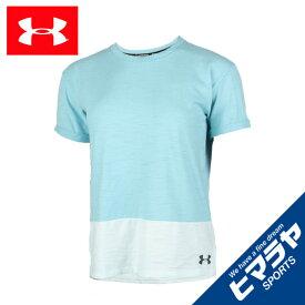 アンダーアーマー Tシャツ 半袖 レディース UAチャージドコットン ショートスリーブ トレーニング WOMEN 1355585-425 UNDER ARMOUR
