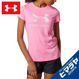 アンダーアーマー Tシャツ 半袖 ジュニア UAグラフィック ツイスト ビッグロゴ ショートスリーブ トレーニング GIRLS 1351637-646 UNDER ARMOUR