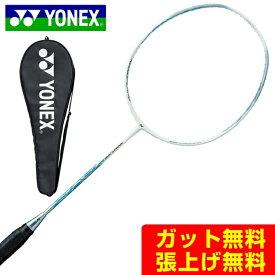 ヨネックス バドミントンラケット ナノフレア200 NF200-289 YONEX