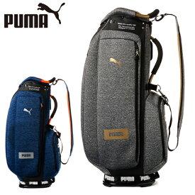 プーマ キャディバッグ メンズ ゴルフキャディバッグ レベル 867789 PUMA