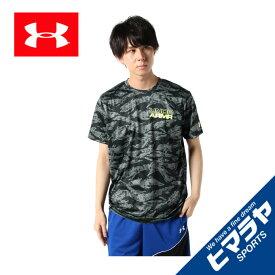 【エントリーで5倍 8/10〜8/11まで】 アンダーアーマー バスケットボールウェア 半袖シャツ メンズ UAベースライン テック カモ Tシャツ MEN 1353628 001 UNDER ARMOUR