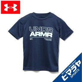 アンダーアーマー バスケットボールウェア 半袖シャツ ジュニア UAベースライン テック Tシャツ BOYS 1355199 408 UNDER ARMOUR