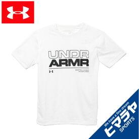 アンダーアーマー バスケットボールウェア 半袖シャツ ジュニア UAベースライン テック Tシャツ BOYS 1355199 100 UNDER ARMOUR