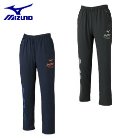 ミズノ スポーツウェア クロスウェア ロングパンツ メンズ N-XT ムーブクロスパンツ 32JD0220 MIZUNO